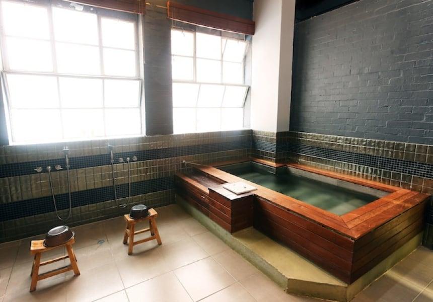 Japanese bath house Melbourne